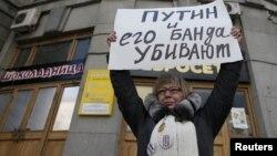 Архівне фото. Один із низки одиночних пікетів у центрі столиці Росії, які проводили 19 квітня 2015 року