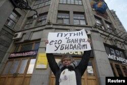 Один із цілої низки одиночних пікетів у центрі столиці Росії. Москва, 19 квітня 2015 року