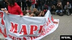 Спроба правесьці «Марш за незалежнасьць» у траўні 2009 году была задушаная ўладамі