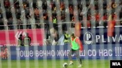 Архивска фотографија - Градски стадион во Скопје.