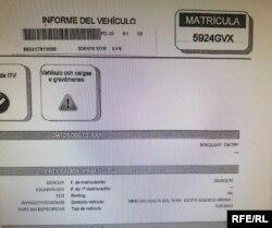 Выписка из реестра транспортных средств – автомобиль Дмитрия Сокольского