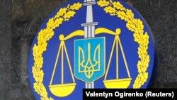 Рішення про призначення Антона Войтенка Офіс генпрокурора ухвалив після того, як 10 вересня Ірина Діденко звільнилася з посади прокурора Львівської області