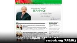 Старонка афіцыйнага сайту Аляксандра Лукашэнкі ў дзень 500-годзьдзя кнігадрукаваньня