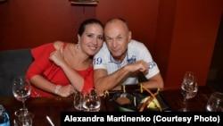 Александра және Сергей Мартиненко
