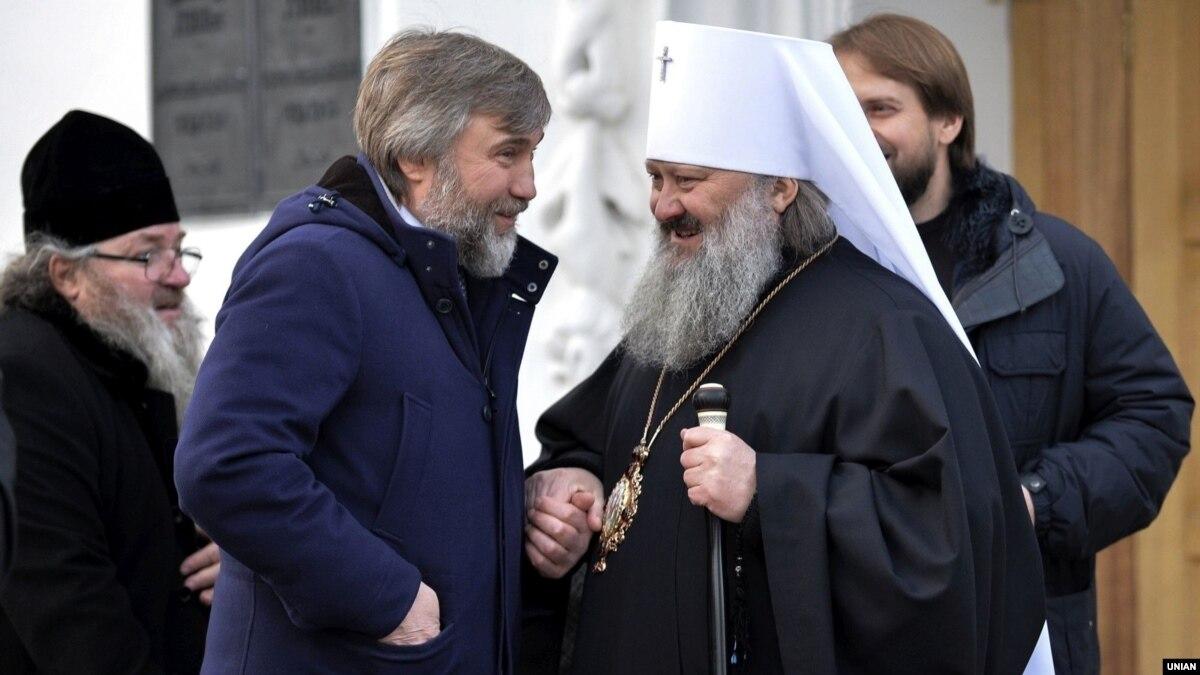 Новинский, Шуфрич, Литвин и еще 44 депутата Рады просят суд признать незаконной поддержку автокефалии УПЦ