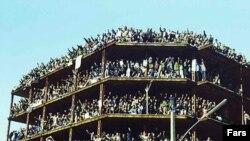 Protesti u Teheranu, 1979. godine