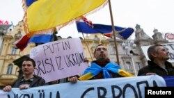 Манифестации в поддержку Украины в Хорватии.