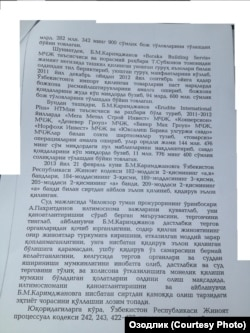 Баҳодир Каримжоновга қўйилган айбловларнинг битта эпизодига кўра, у қарийб 47 миллион долларлик бож тўловларини тўламаган.