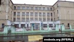 Адзінаццатая школа. Плянавалася, што тут будзе шпіталь
