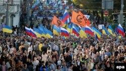 «Марш миру» в Москві, 21 вересня 2014 року