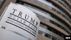 Здание отеля Trump Ocean Club , принадлежащего компании Трампа, в Панаме.