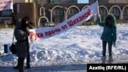 Каршылык чарасы. 22 декабрь, 2012