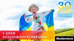 Pe 24 august 2021 Ucraina sărbătorește 30 de ani de la proclamarea independenței