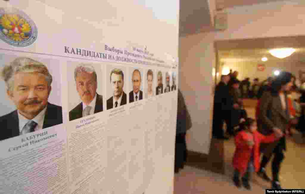 Орусияда президенттикке сегиз адам талапкерлигин койгон.