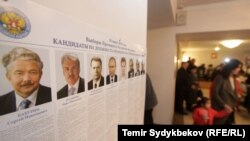 Бишкектеги орус элчилигиндеги добуш берүү.