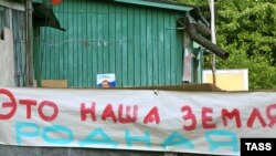 Домовладельцы в Одинцово и Красногорске объединяются, чтобы не допустить такого же сноса домов, как в Южном Бутове