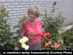 Алена Атрашкевіч (Гараніна)