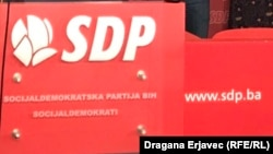 SDP BiH, fotoarhiv