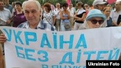 Акція Комітету опору диктатурі у Донецькій області 16 серпня 2011 року