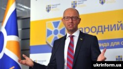 Former Ukrainian Prime Minister of Ukraine Arseniy Yatsenyuk (file photo)