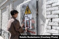 Катрин Ненашева клеит плакат. Фото: Наталия Буданцева