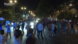 Georgian Protests Continue Following Russian Lawmaker's Visit