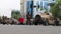 حمله بالای موسسه کونتر پارت در کابل