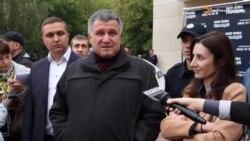 Аваков не посилював особисту охорону через замах на його життя