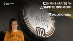 """Говорниот """"засладен"""" со знаковниот јазик во 02"""