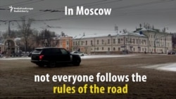 Russian Activist Confronts Moscow's Privileged Parkers