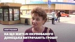 Опитування: на що жителі окупованого Донецька витрачають гроші? (відео)