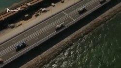 По 44 доллара с россиян и крымчан. Сколько стоит Керченский мост? (видео)