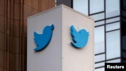 Twitter logosı