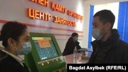 Альнур Ильяшев в центре занятости.
