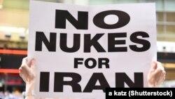 یکی از تجمعات اعتراضی در مخالفت با ایران هستهای در نیویورک همزمان با نشست مجمع عمومی سازمان ملل در سال ۲۰۱۵