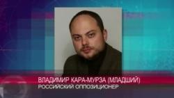 """Кара-Мурза: """"Есть версия, что кадыровский режим выходит из-под контроля"""""""