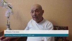 Опір у радянських таборах. Спогади очевидця (відео)