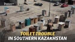 Toilet Trouble In Kazakhstan