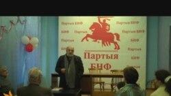 """Тэрыторыя Свабоды"""