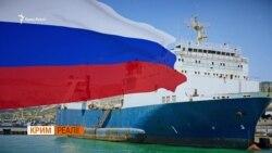 Росія обходить санкціїї на морі