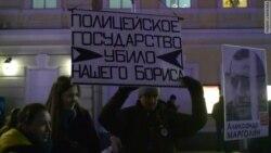 """Сегодня убили Немцова, завтра убьют тебя"""