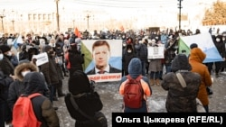 Митинг в Хабаровске 14 ноября 2020 года