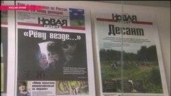 """GayRussia подала иск к """"Новой газете"""" за статью о геях в Чечне. Зачем это сделано?"""