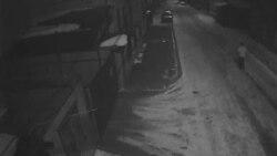 Видеокадры наружной видеокамеры возле дома депутата Костромской областной думы Александра Михайлова