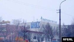 Спэцтэхніка ля будынку Віцебскага аблгазу