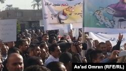 تظاهرة لعمال في بغداد