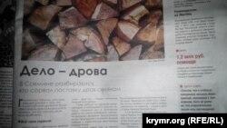 О том, кто сорвал поставку дров селянам, пишет «Крымская газета»