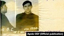 Фотографія Василя Стуса із кримінальної справи, 1980 рік