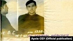 Фотографія українського дисидента Василя Стуса із кримінальної справи, 1980 рік