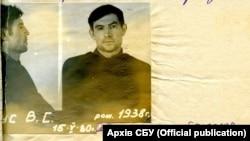 Фотографія Василя Стуса з кримінальної справи, 1980 рік